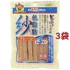 ドギーマン 低脂肪 紗 プレーン ( 170g*3コセット )/ 紗
