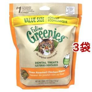 猫用 グリニーズ チキンフレーバー ( 155g*3コセット )/ 猫用 グリニーズ