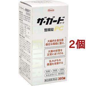 (第3類医薬品)(訳あり)ザ・ガードコーワ 整腸錠PC ( 360錠*2コセット )/ ザ・ガードコーワ