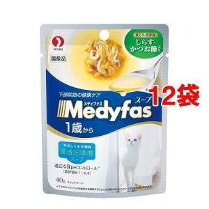(訳あり)メディファス スープパウチ 1歳から...の関連商品5