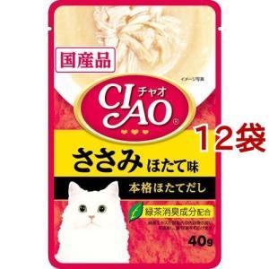いなば チャオ パウチ ささみ ほたて味 ( 40g*12コセット )/ チャオシリーズ(CIAO)