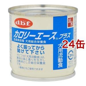 デビフ カロリーエース プラス 犬用流動食 ( 85g*24コセット )|soukai
