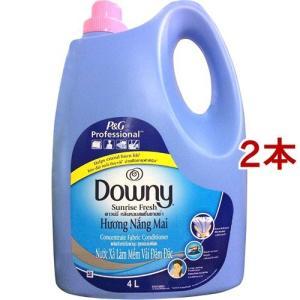 ベトナムダウニー サンライズフレッシュ ( 4L*2コセット )/ ダウニー(Downy) soukai