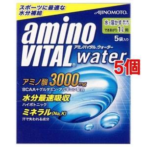 アミノバイタル ウォーター(粉末) 1L用 ( 29.4g*5袋入*5コセット )/ アミノバイタル(AMINO VITAL) ( アミノバイタル )