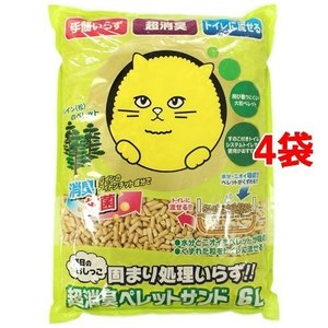 猫砂 超消臭ペレットサンド ( 6L*4コセット )