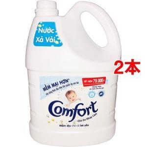 コンフォート 柔軟剤 センシティブスキン ( 3.8L*2コセット )/ コンフォート(Comfort)