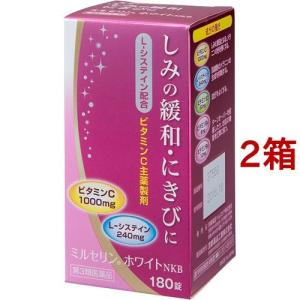 (第3類医薬品)ミルセリン ホワイトNKB ( 180錠*2コセット ) soukai