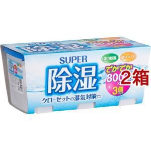アドグッド 除湿剤 大容量 ( 800mL*3コパック*2コセット )/ アドグッド