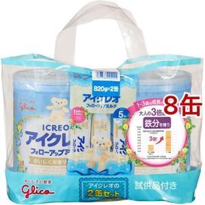 アイクレオのフォローアップミルク ( 820g*2缶セット*4コセット )/ アイクレオ
