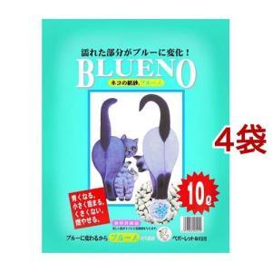 猫砂 ブルーノ ( 10L*4コセット ) soukai