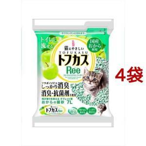 猫砂 おから トフカスリー(Ree) グリーン ( 7L*4コセット )/ トフカスサンド soukai