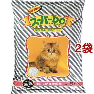 猫砂 ニュー スーパーDC ( 8L*2コセット )/ スーパーキャット
