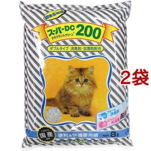 猫砂 ニュー スーパーDC200 ダブルタイプ ( 8L*2コセット )/ スーパーキャット