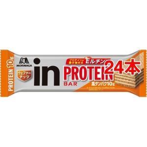 ウイダーインバー プロテイン ナッツ ( 36...の関連商品5