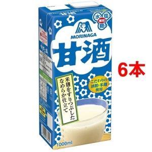 森永 甘酒 ( 1L*6本セット )/ 森永 甘酒