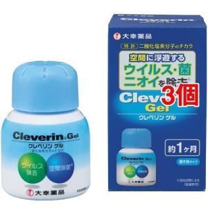 クレベリンゲル ( 60g*3コセット )/ クレベリン