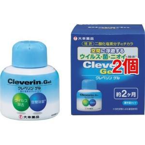 クレベリンゲル ( 150g*2コセット )/ クレベリン