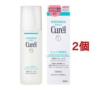 キュレル 化粧水2(ノーマル) ( 150mL...の関連商品2