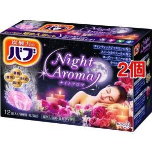 バブ ナイトアロマ ( 12錠*2コセット )/ バブ ( 入浴剤 )