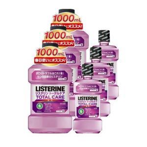 【在庫限り】薬用リステリン トータルケア ( 1L+250mL*3コセット )/ LISTERINE(リステリン) ( マウスウォッシュ 洗口液 )