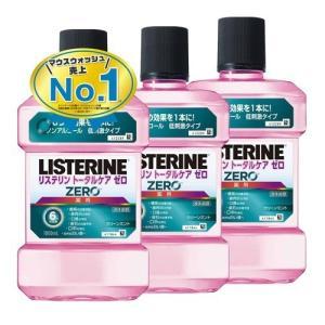 薬用リステリン トータルケア ゼロ ( 1000mL*3コセット )/ LISTERINE(リステリン) ( マウスウォッシュ 洗口液 )