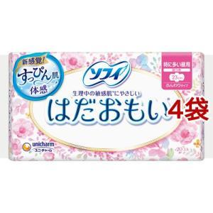 ソフィ はだおもい 羽つき ( 20枚入*4コセット )/ ソフィ