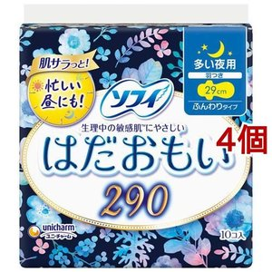 ソフィ はだおもい 夜用 羽つき ( 10枚入*4コセット )/ ソフィ