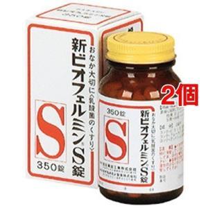 新ビオフェルミンS ( 350錠入*2コセット )/ ビオフェルミン