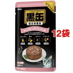 黒缶 パウチ かにかま入りまぐろとかつお ( 70g*12コセット )/ 黒缶シリーズ