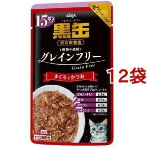 15歳からの黒缶 パウチ まぐろとかつお ( 70g*12コセット )/ 黒缶シリーズ