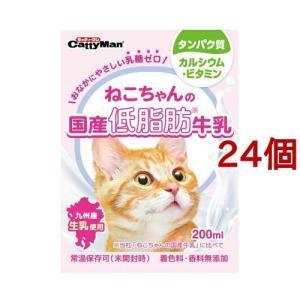 ドギーマン ねこちゃんの国産低脂肪牛乳 ( 200mL*24コセット )/ ドギーマン(Doggy Man)|soukai