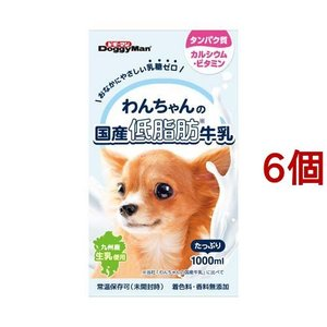 ドギーマン わんちゃんの国産低脂肪牛乳 ( 1L*6コセット )/ ドギーマン(Doggy Man) ( 国産 ミルク 犬 )