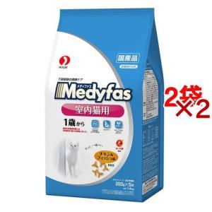 メディファス 室内猫用成猫用チキン&フィッシュ味 ( 280g*5袋入*2コセット )/ メディファス ( キャットフード ウェット 下部尿路 国産 )