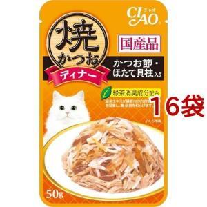 いなば チャオ 焼かつおディナー かつお節・ほたて貝柱入り ( 40g*16コセット )/ チャオシリーズ(CIAO)