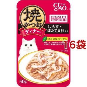 いなば チャオ 焼かつおディナー しらす ほたて貝柱入り ( 40g*16コセット )/ チャオシリーズ(CIAO)
