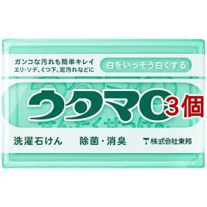 ウタマロ 洗濯用石けん ( 133g*3コセッ...の関連商品9