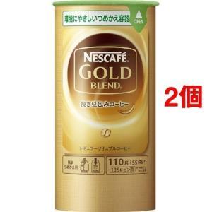 ネスカフェ(NESCAFE) ゴールドブレンド エコ&システムパック ( 110g*2コセット )/ ネスカフェ(NESCAFE)