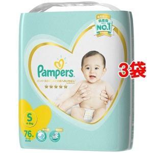 パンパース おむつ はじめての肌へのいちばん テープ ウルトラジャンボ S ( 76枚入*3コセット )/ パンパース
