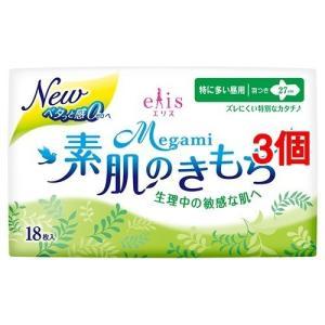 エリスMegami肌ふわリッチ(特に多い日の昼用)羽つき ( 18枚入*3コセット )/ elis(エリス)