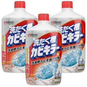 カビキラー 洗たく槽カビキラー(0.55kg)/洗濯用品/ブランド:カビキラー/【発売元、製造元、輸...