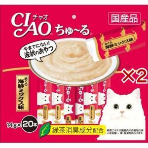 いなば チャオ ちゅ〜る まぐろ 海鮮ミックス味 ( 20本入*2コセット )/ チャオシリーズ(CIAO)|soukai