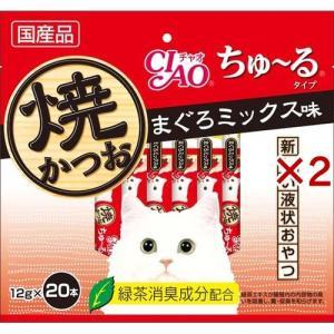 いなば チャオ 焼かつお ちゅ〜るタイプ まぐろミックス味 ( 20本入*2コセット )/ チャオシリーズ(CIAO) soukai
