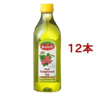 ボネリ グレープシードオイル ( 1L*12本セット )...