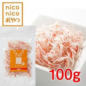 ニコニコおやつ カニカマ ( 100g*3コセット )/ オリジナル ペットフード|soukai|03