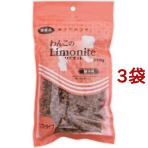 わんこのリモナイト 超小粒・ソフトタイプ ( 250g*3コセット )/ リモナイト