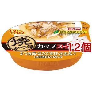 いなば チャオ 焼かつお カップスープ かつお節ほたて貝柱ささみ入り ( 60g*12コセット )/ チャオシリーズ(CIAO)