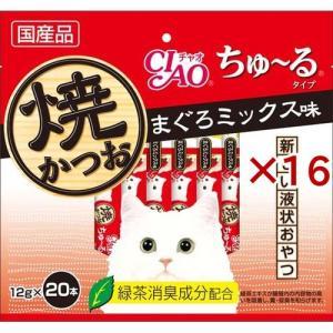 いなば チャオ 焼かつお ちゅ〜るタイプ まぐろミックス味 ( 20本入*16コセット )/ チャオシリーズ(CIAO)