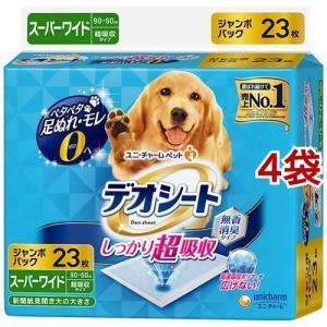 デオシート しっかり超吸収 無香消臭タイプ スーパーワイド ( 23枚入*4コセット )/ デオシート