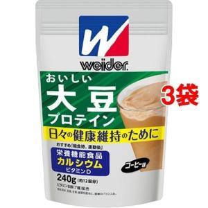 ウイダー おいしい大豆プロテイン コーヒー味 ( 240g*...