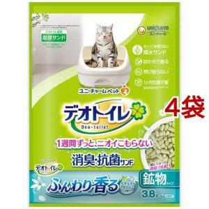 ユニチャーム  デオトイレふんわり香る消臭・抗菌サンド ( 3.8L*4コセット )/ デオトイレ